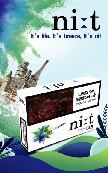 Nit tobacco sticks Blueberry
