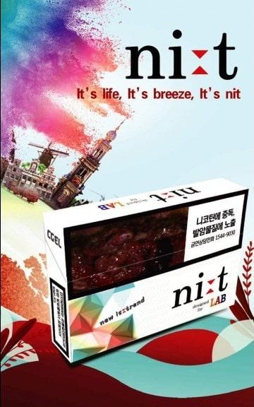 Nit tobacco sticks Original