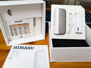 Himasu T5 Box Contents