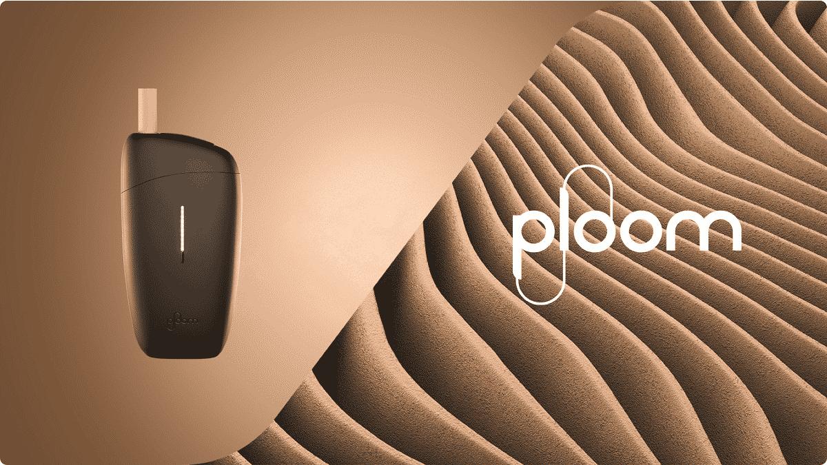 Ploom S 20